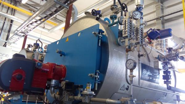 к какой промышленности относится производство блочных газовых-жидкотопливных котельных