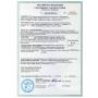 Заводы ZZBO сертифицированы