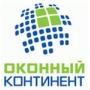 «Оконный Континент» расширяет московскую сеть и открывает 2 новых офиса продаж