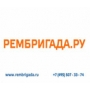Видео презентация компании Рембригада.ру