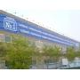 «К концу 2011 г. мы заняли 30% рынка кровельных и фасадных материалов из тонколистовой стали»