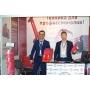XV Казахстанская Международная выставка «Промстрой-Астана 2014»