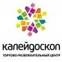 В ТРЦ «Калейдоскоп», входящем в группу «САФМАР» Михаила Гуцериева, открылся магазин обуви «Ralf Ringer»