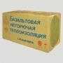 Базальтовая плита - базальтовая теплоизоляция и утеплитель.