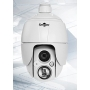 «АРМО-Системы» начала поставлять PTZ камеры Smartec с ИК-подсветкой на 300 м