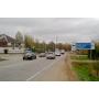 Дорожные указатели покажут, как доехать до «Немецкой деревни»