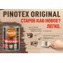 Pinotex Original для обновления деревянных фасадов — первая кроющая пропитка в линейке Pinotex