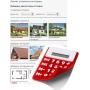 Онлайн-калькулятор – цена дома в два клика!