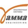 Опалубочные решения «Гамма Инжиниринг» были использованы при строительстве новой взлётно-посадочной полосы международного аэропорта Шереметьево