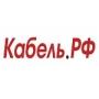 Как работает новый онлайн сервис компании «Кабель.РФ» – «Расшифровка аббревиатуры кабеля»