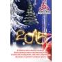 ГК Альянс поздравляет коллег и партнёров с Новым Годом