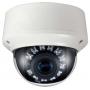 «АРМО-Системы» представлена купольная видеокамера с ИК подсветкой и разрешением 2 МР производства CBC Group