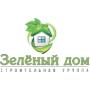 """строительная группа ООО """"Зеленый дом"""""""