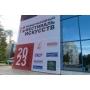 Компания «ГРУНДФОС» поддержала проведение Международного фестиваля искусств в Ростове-на-Дону