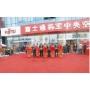 Fujitsu General укрепляет свои позиции в Китае