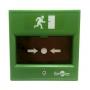 Smartec выпустила аварийные кнопки разблокировки двери для установки на эвакуационных выходах