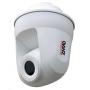 Новая тепловизионная камера с поворотным механизмом от GANZ для детекции нарушений на расстояниях до 3,4 км