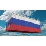 Хризотиловая отрасль увеличила экспорт товаров на 4,5% до 652 тысяч тонн