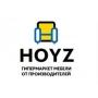 Мебельная компания HOYZ: не тратьте время на поездки в магазин, заказывайте на Hoyz.ru!