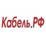 «Поиск производителя по марке кабеля» – новый онлайн-сервис от «Кабель.РФ»