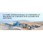 ЗАО Лимин будет участвовать в Международной выставке строительных машин в Алжире 2012(SITP 2012)