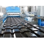 «Металл Профиль» начал производство «шоколадной плитки»