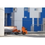 Все заводы Холдинга «Евроцемент груп» до 2020 года перейдут на современный и экологичный «сухой» способ производства