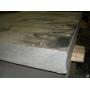 Плита алюминиевая Д16Б; АМг6, АМг6Б ГОСТ 17232-99