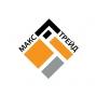 СТРОЙМАТЕРИАЛЫ  ОТ  «МАКС  ТРЕЙД»              ЗАЛОГ  УСПЕХА  ВАШЕГО  СТРОИТЕЛЬСТВА