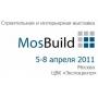 Совместное участие компаний «Петротон» и Volteco (Италия) в международной строительной выставке МosBuild-2011