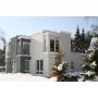 Российские дома готовы стать энергоэффективными