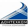 ГК «Донтехком»: цемент для краснодарского курорта