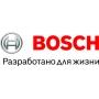 Расширение международной деятельности Bosch Thermotechnology