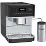 Новогодняя акция на кофемашины Miele CM 6300 в Торговой сети 220