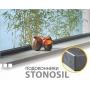 Новинки Deceuninck:  подоконник Stonosil и брендированные ручки Secustik®