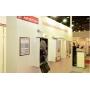 Решения Ariston для отопления и горячего водоснабжения на выставке «котлы и горелки»
