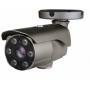 Новая уличная камера с 5 Мп, ночной подсветкой и функциями видеоаналитики от GANZ