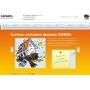 Новый сайт Caparol ответит на все вопросы о штукатурных системах теплоизоляции фасадов