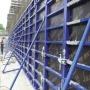 Опалубка для монолитного строительства от ГАММА-УМК