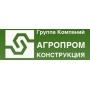 Новые технологии в строительстве от ГК «АгроПромКонструкция»