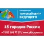 21 октября во Владивостоке состоится федеральная конференция Торговый центр будущего