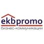 В 2014 году в Екатеринбурге откроют порядка 10 новых бизнес-центров