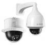 В портфеле Bosch появились уличные поворотные камеры видеонаблюдения с 30х трансфокатором