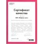 Компания REHAU выдала сертификат качества своему партнеру в Минске