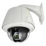 Новая всепогодная поворотная AHD камера 2 Мп с поддержкой регистраторов предыдущих поколений