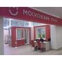 Новый офис продаж в Калуге