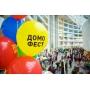 Виртуальные прогулки по новостройкам устроят на Домофесте