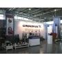 Новинки GRUNDFOS на выставке «Иннопром-2013»