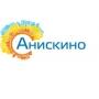 Компания «Оргстройинвест» начала строительство ЖК «Анискино» в Подмосковье