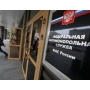 ФАС планирует взять на себя изменения тарифов ЖКХ
